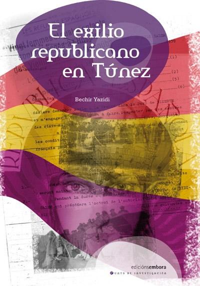 Exilio_republicano_en_Tunez